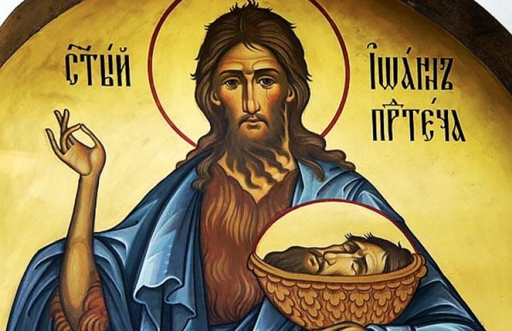 Проповедь в день Усекновения главы Иоанна Предтечи