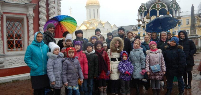 Поездка Воскресной школы в Троице-Сергиеву лавру