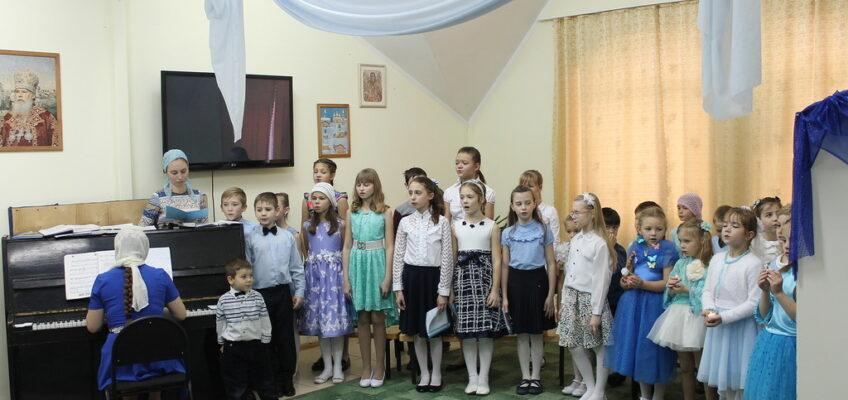 Детский концерт посвященный празднику Введение во Храм Пресвятой Богородицы