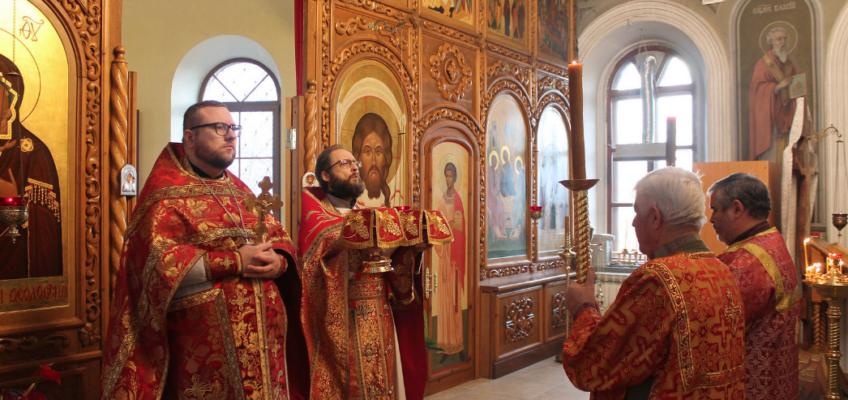 Празднование Собора Архистратига Божия Михаила