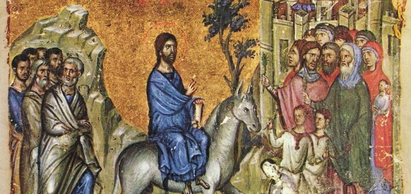 Вход Господень в Иерусалим. С Праздником!