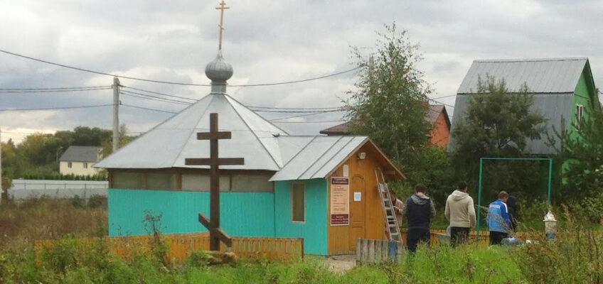 Передача Церкви земельного участка под купелью