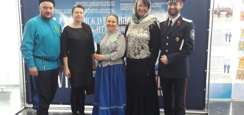В Москве прошли XХV Международные Рождественские образовательные чтения