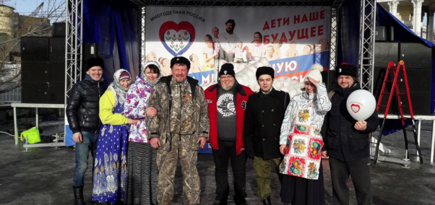 """Митинг-стояние """"За многодетную Россию"""""""