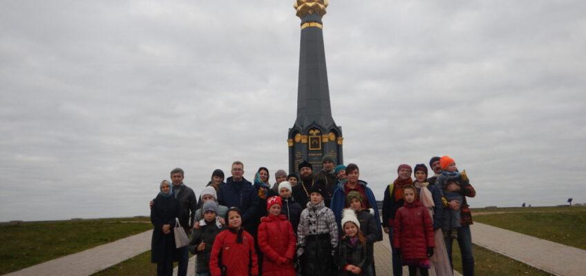 Паломничество в Спасо-Бородинский монастырь и музей Бородинское поле