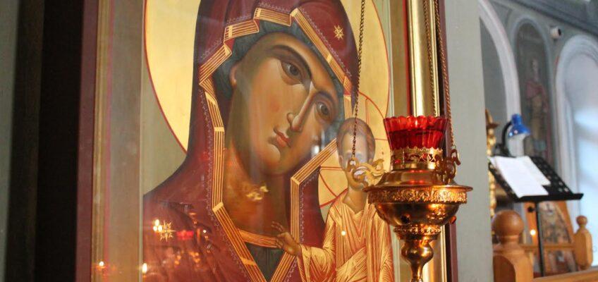 Празднование в честь Казанской иконы Божией Матери