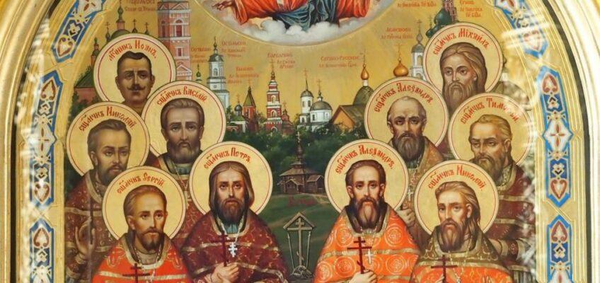 Анонс. День памяти новомучеников и исповедников Подольских