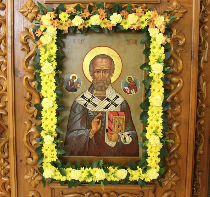 Престольный праздник в день памяти Святителя Николая Чудотворца