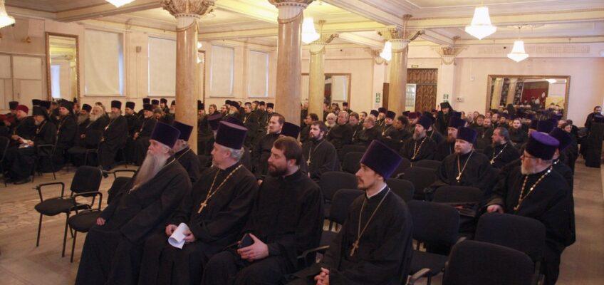 Состоялось собрание духовенства Юго-Восточного московского викариатства, викариатства Новых территорий и Патриарших подворий в Московской области