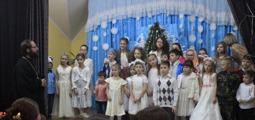 Рождественский концерт в Воскресной школе