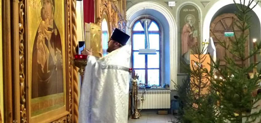 Богослужение в день празднования Обрезания Господня