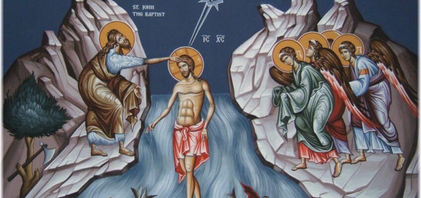 Проповедь на праздник Крещения Господня