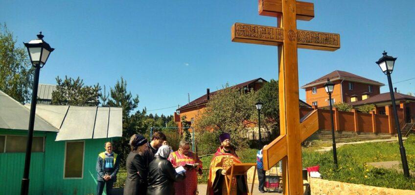 Освящение креста на источнике