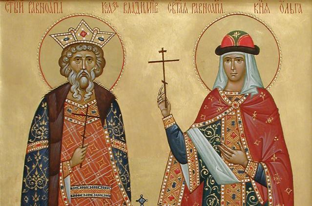 Святые равноапостольные князь Владимир и княгиня Ольга
