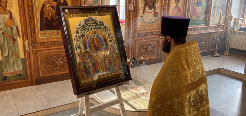 """Освящение иконы """"Всех святых"""""""