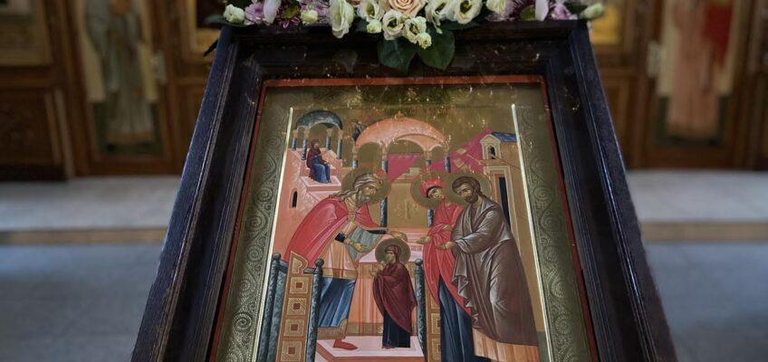 Празднование Введения во храм Пресвятой Богородицы