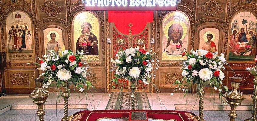 Празднование Светлого Христова Воскресения в Ознобишино