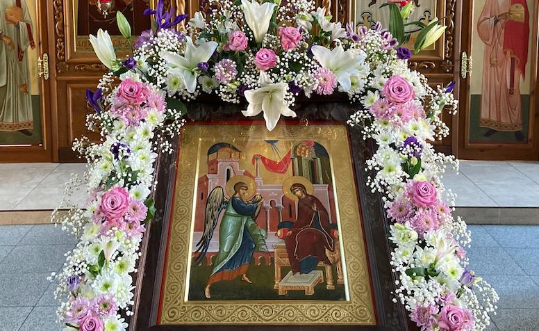 Празднование Благовещения Пресвятой Богородицы