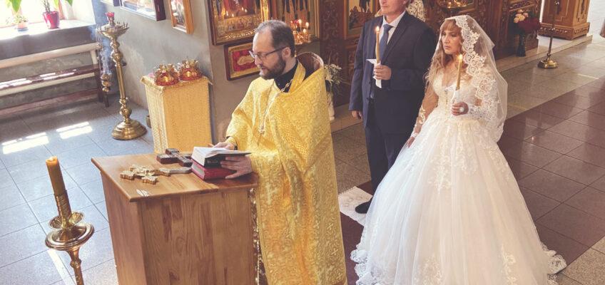 Поздравляем Сергия и Галину с Таинством Венчания!